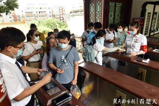 聚焦点|湖北省武汉景区免费参观当日人气值超旺!旅游景区服务项目防治抓牢 第15张