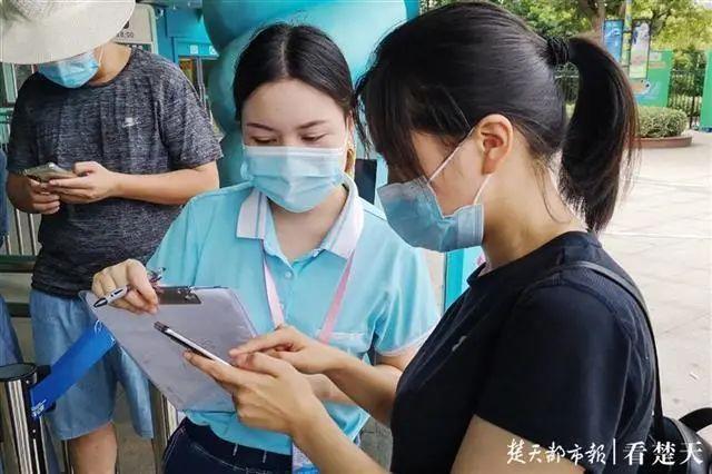 聚焦点|湖北省武汉景区免费参观当日人气值超旺!旅游景区服务项目防治抓牢 第23张