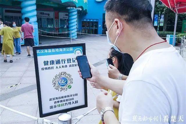 聚焦点|湖北省武汉景区免费参观当日人气值超旺!旅游景区服务项目防治抓牢 第24张
