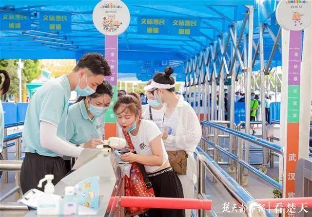 聚焦点|湖北省武汉景区免费参观当日人气值超旺!旅游景区服务项目防治抓牢 第31张