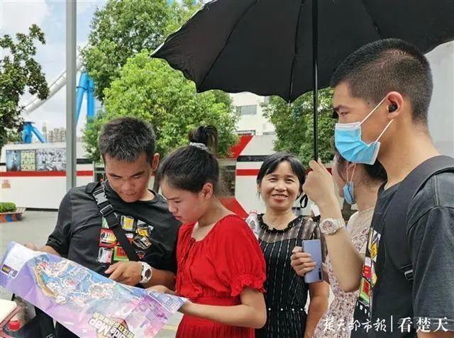 聚焦点|湖北省武汉景区免费参观当日人气值超旺!旅游景区服务项目防治抓牢 第37张