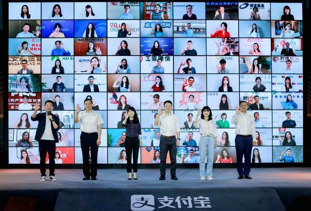 2020中国人投资理财发展趋势汇报:华北地区湖北人最会投资理财 第1张