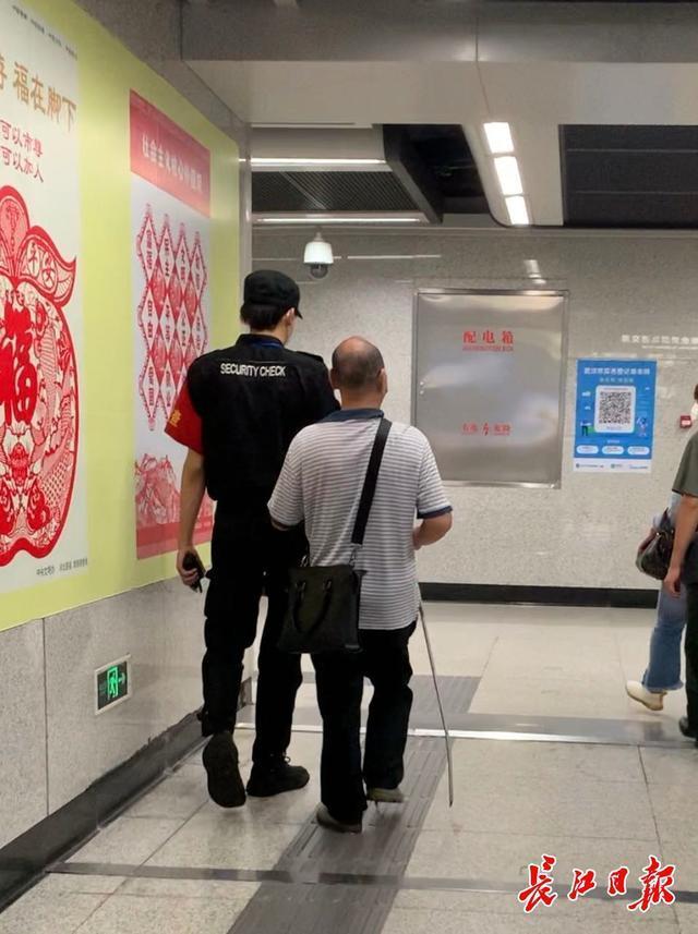 持续两月,3个地铁口点工作员接力赛跑扶持视障 第3张
