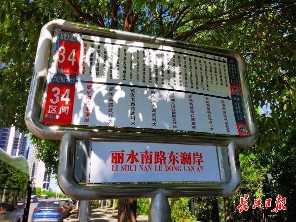 公交车34路区段线启用经营,地铁站就在小区门口,换乘更为便捷 第1张