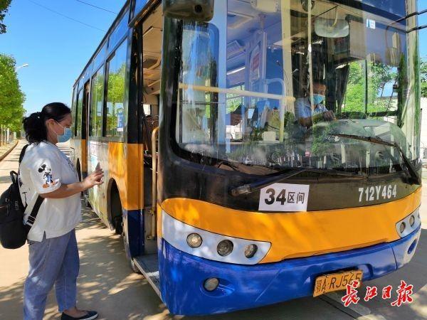 公交车34路区段线启用经营,地铁站就在小区门口,换乘更为便捷 第2张