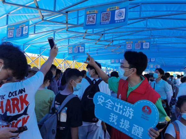 """提早二天约取得成功,绿色通道政策进园快,河南省游人关注""""武汉市激情"""" 第4张"""