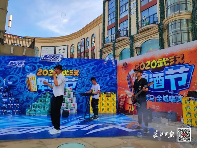 度假旅游|夜食 夜购 游览,今年武汉市啤酒节揭幕了! 第10张