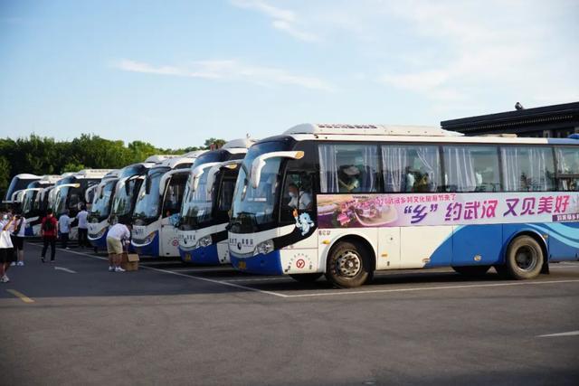 2020武汉市乡村文化旅游节产生特惠便民礼包 第2张