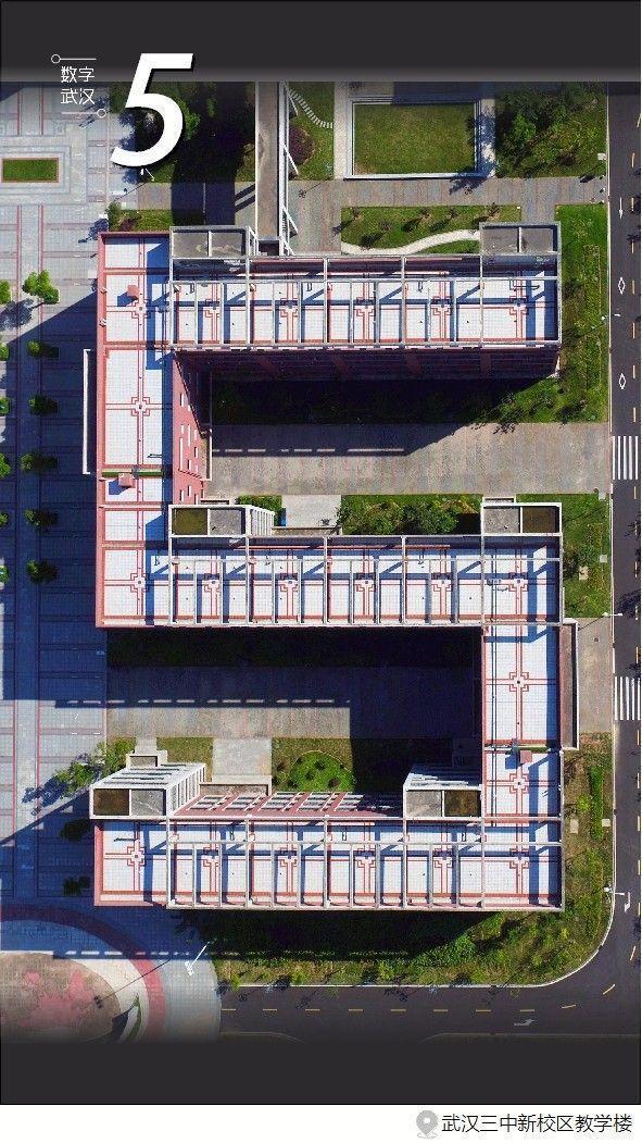 摄像师高清航拍三年,发觉一连串武汉市登陆密码,就藏在你旁边 第6张