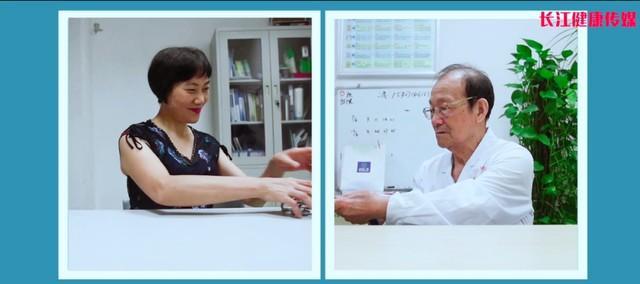 关心|4帮人的承传,告知大家中国医生是那样的…… 第2张