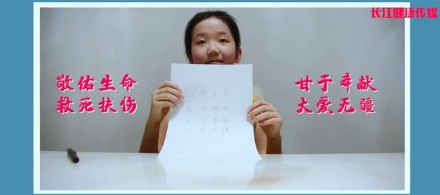 关心|4帮人的承传,告知大家中国医生是那样的…… 第5张