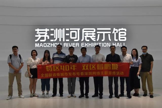 经济特区40年|深圳宝安区:产业结构升级与绿色生态整治并驾齐驱 第4张