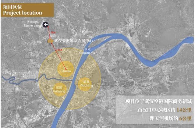 产经|武汉市2020年土地出让成交量提升1000亿元 第2张