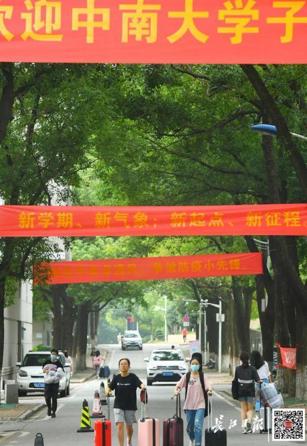 欢迎回家!不久,武汉市迈入第一批回校在校大学生 第2张