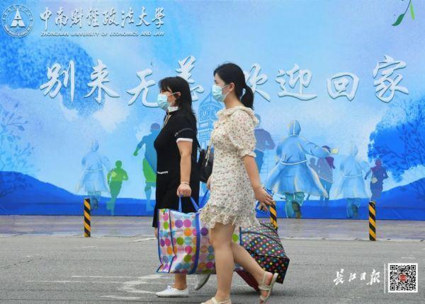 欢迎回家!不久,武汉市迈入第一批回校在校大学生 第5张