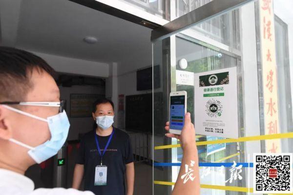 欢迎回家!不久,武汉市迈入第一批回校在校大学生 第9张