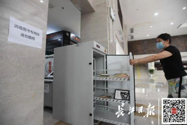 欢迎回家!不久,武汉市迈入第一批回校在校大学生 第13张