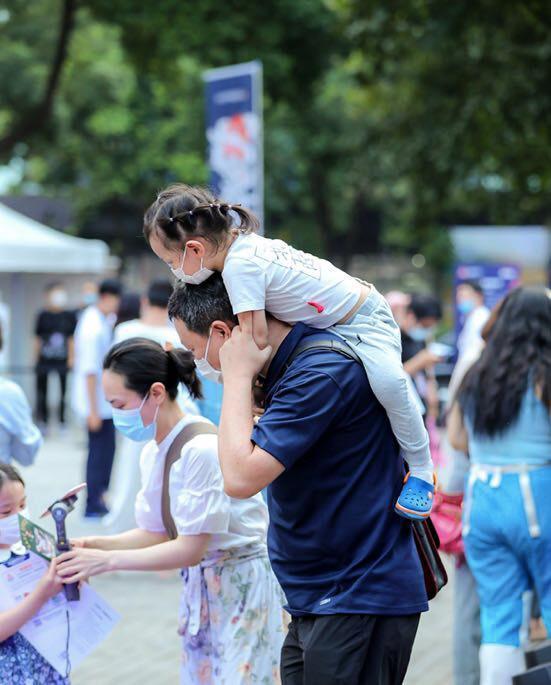 肺炎疫情后武汉市刮起互联网创业潮!年青自主创业总数翻番 第5张