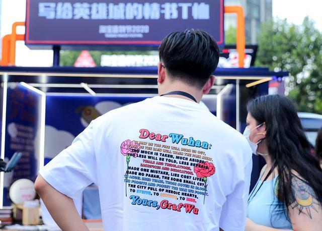 肺炎疫情后武汉市刮起互联网创业潮!年青自主创业总数翻番 第6张