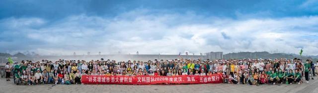 外省人一波一波组队来!武汉市各种旅游景点每日近五万人打卡签到,外出必读 第3张