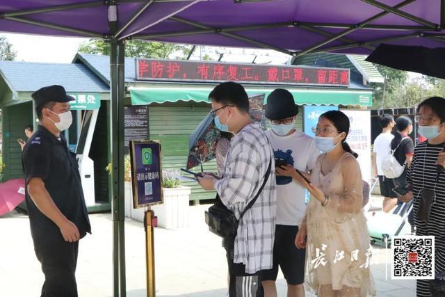 外省人一波一波组队来!武汉市各种旅游景点每日近五万人打卡签到,外出必读 第6张
