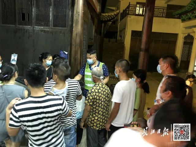 外省人一波一波组队来!武汉市各种旅游景点每日近五万人打卡签到,外出必读 第7张