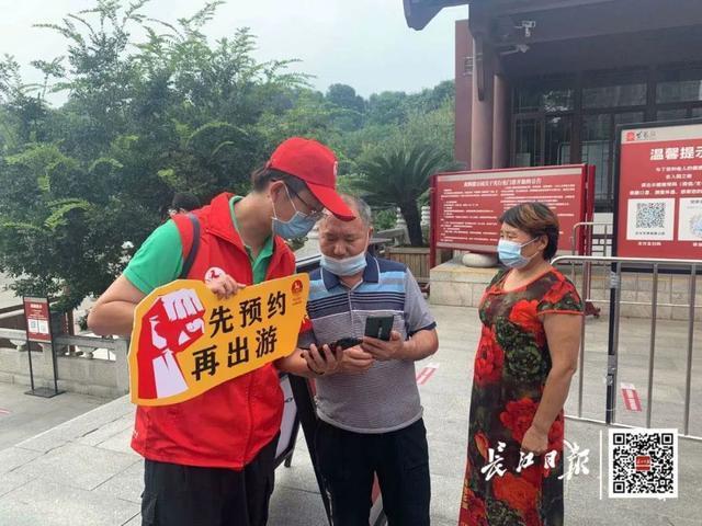 外省人一波一波组队来!武汉市各种旅游景点每日近五万人打卡签到,外出必读 第12张