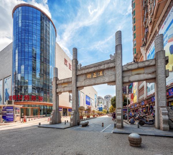 汉正街商家通水跨境电子商务 网上出口外贸销售总额三个月业务流程翻多倍 第1张