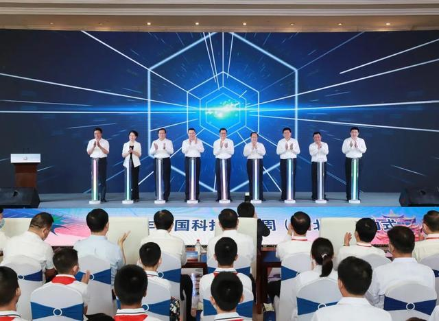 """按住自主创新""""快放键"""",激话高质量发展""""新机遇""""!湖北省第20个科技活动周起动 第2张"""