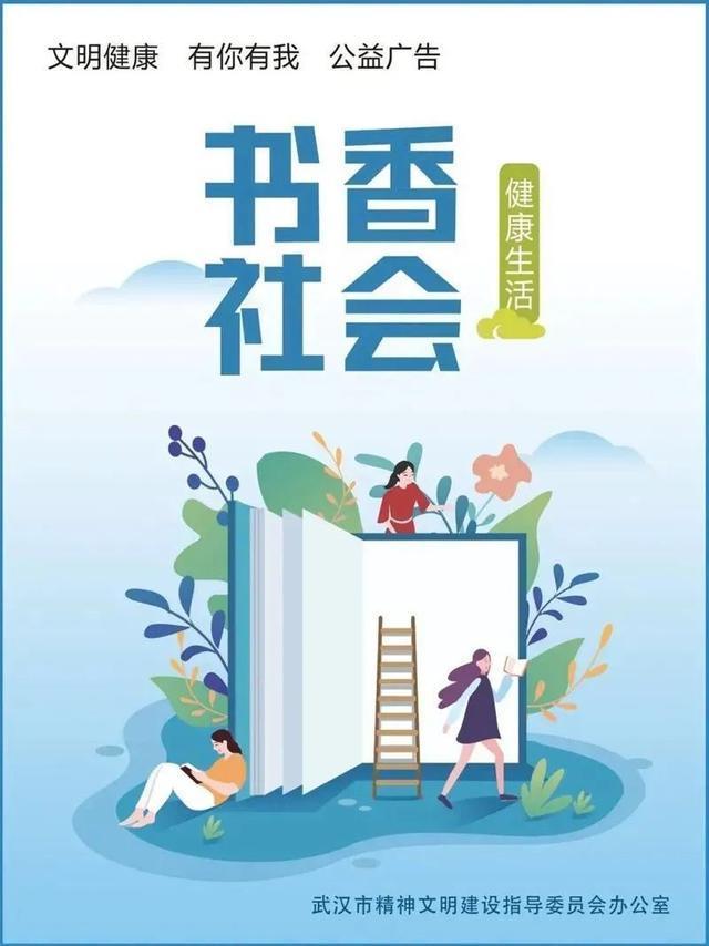武汉发布重要消息!多种重磅消息补助适用文化旅游再生发展趋势 第3张