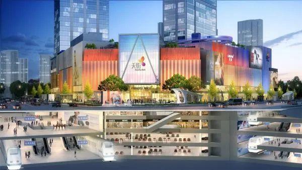 留言板留言|武汉市又有一大波商业服务体将要开张,看一下在吗你大门口 第4张