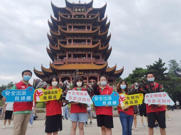 赠人玫瑰,留有文明行为,武汉市文旅产业青年志愿者七夕进旅游景区服务项目 第1张
