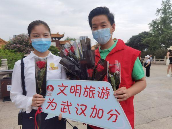 赠人玫瑰,留有文明行为,武汉市文旅产业青年志愿者七夕进旅游景区服务项目 第2张