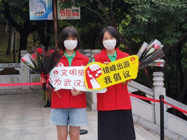 赠人玫瑰,留有文明行为,武汉市文旅产业青年志愿者七夕进旅游景区服务项目 第3张