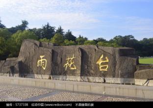中国科学技术协会一揽子计划适用湖南长沙疫后提振 第1张