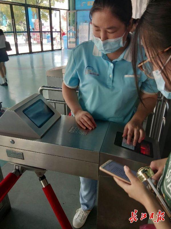 """""""惠游湖北省""""新转变:26日起,武汉景区仅适用刷身份证件进园 第1张"""