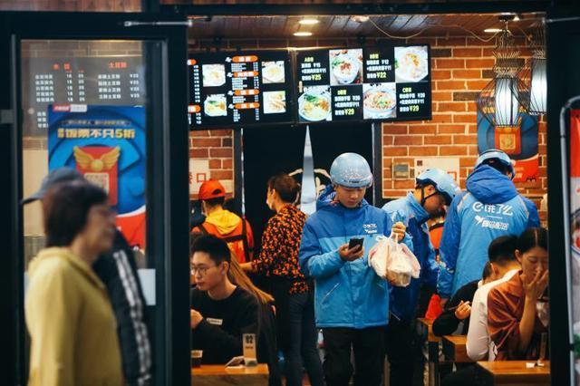 """饿了么外卖""""百亿补贴""""将加仓 武汉市顾客可获官方网餐补 第1张"""
