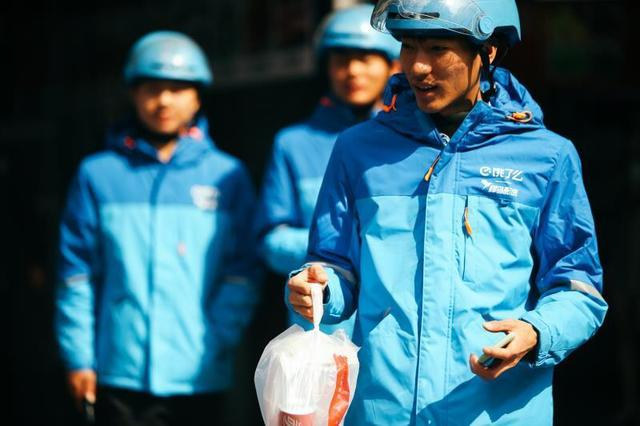 """饿了么外卖""""百亿补贴""""将加仓 武汉市顾客可获官方网餐补 第3张"""