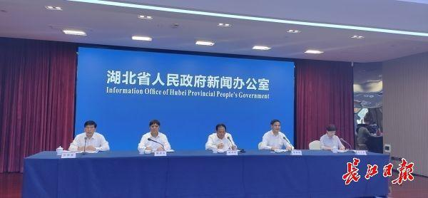 阔别28年,省运会再回宜都,2023年十月举办 第1张