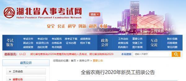 年薪10万,街道社区、高等院校、金融机构……武汉市又一批企业惹人了 第3张