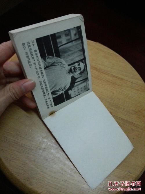 致全体人员武汉市下移小区党员领导干部的一封信 第1张