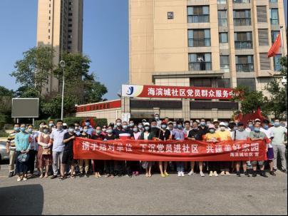 全体人员出战!武汉开发区沌阳街奏响建立全国各地卫生城市冲锋号 第1张