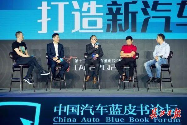 """搭建安全性高效率的高端装备制造管理体系,武汉市谋化""""十四五""""工业生产新项目提前准备那么干 第2张"""