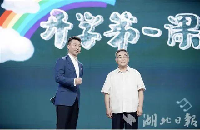 聚焦点|2020年的《开学第一课》被搬来到武汉市!闪光点都会这→ 第4张