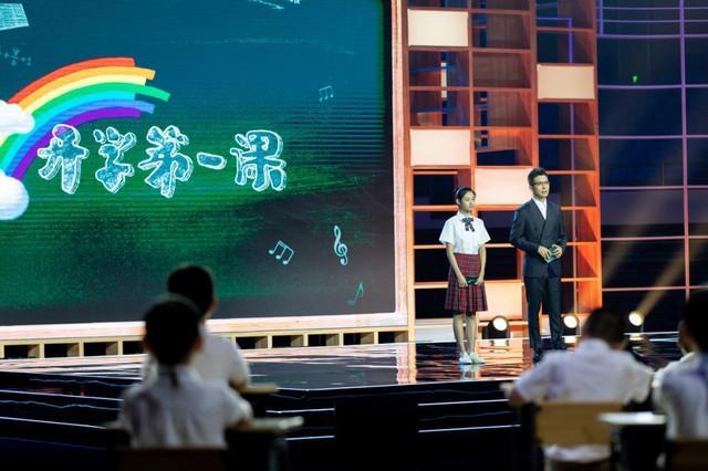 聚焦点|2020年的《开学第一课》被搬来到武汉市!闪光点都会这→ 第9张