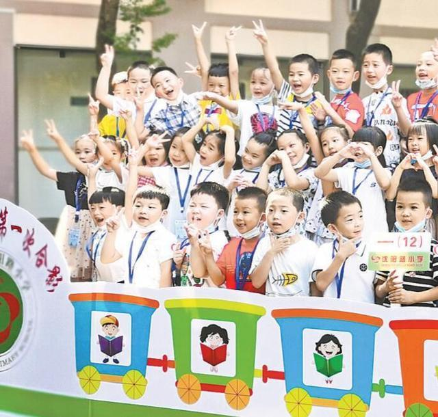 武汉市又一次拿出高分数试卷!260万莘莘学子按期新学期开学 第1张