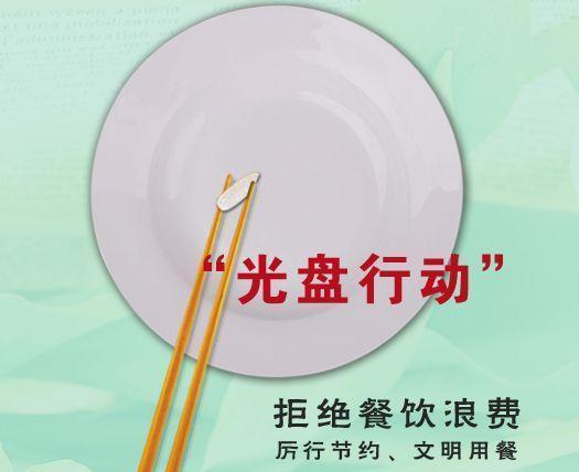 """武汉餐饮协会拟评比""""翠绿色饭店"""" 饭店要为顾客出示半份菜小份菜 第1张"""
