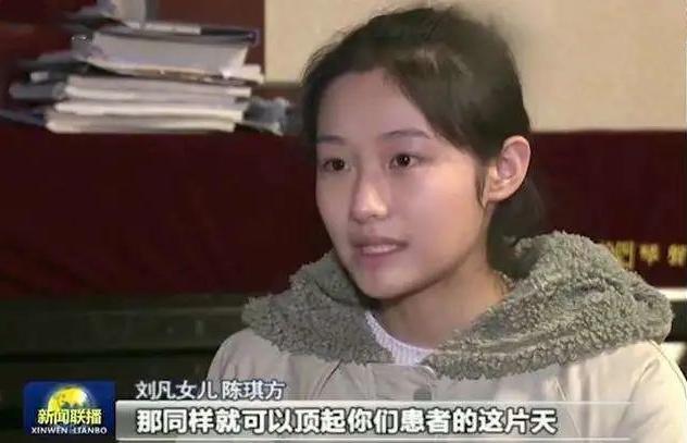 聚焦点|今夜看来中央电视台《开学第一课》,听武汉伢讲战疫小故事! 第5张