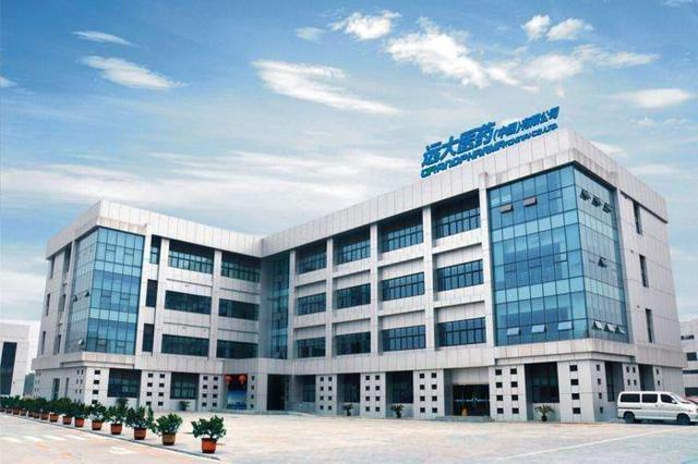 细分化行业问鼎天下!武汉市药品生产企业初次进医药业前十 第1张