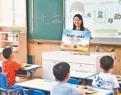 央媒看武汉市丨截止9月1号全国各地现有29个省区中小学校、56所部属高校新学期开学 第2张